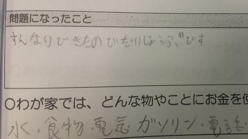 20160713_200547.jpg